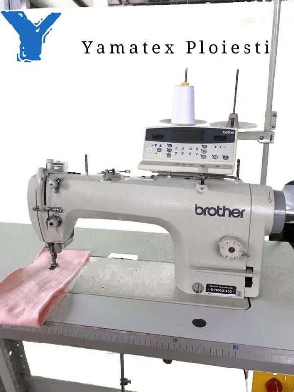 Brother-S-7200B-403-2